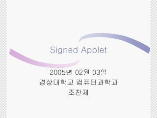 Signed Applet