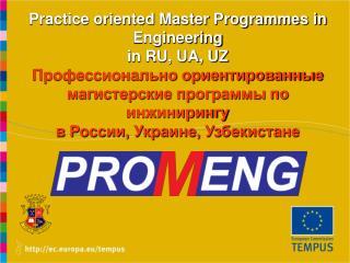 Practice oriented Master Programmes in Engineering  in RU, UA, UZ