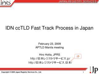 IDN ccTLD Fast Track Process in Japan