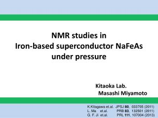 NMR studies in Iron-based superconductor  NaFeAs under pressure