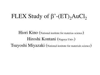 FLEX Study of b '-(ET) 2 AuCl 2