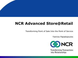 NCR Advanced Store@Retail