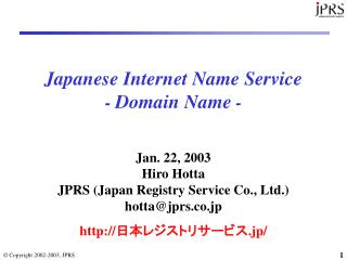 Japanese Internet Name Service -  Domain Name  -