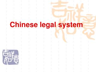 Chinese legal system