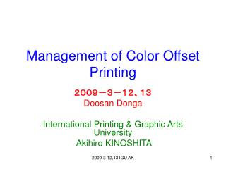 Management of Color Offset  Printing