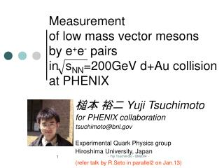Measurement of low mass vector mesons by e + e -  pairs in  s NN =200GeV d+Au collision at PHENIX