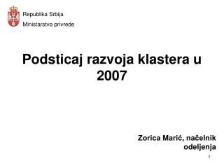 Podsticaj razvoja klastera u 2007