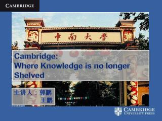Cambridge:  Where Knowledge is no longer Shelved