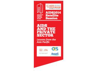 AIDS  AND THE  PRIVATE SECTOR