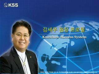 김세우 원장 프로필