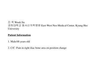 진 욱  Wook Jin 경희대학교 동서신의학병원  East-West Neo Medical Center, Kyung Hee University