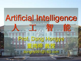 Artificial Intelligence 人    工    智    能