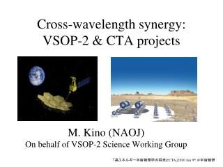 Cross-wavelength synergy: VSOP-2 & CTA projects