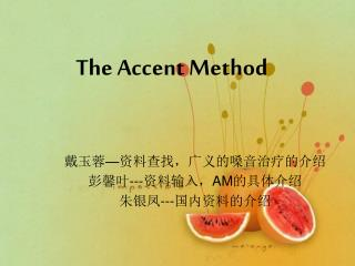 The Accent Method