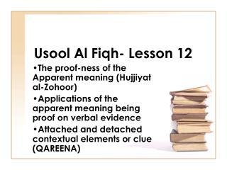 Usool Al Fiqh- Lesson 12