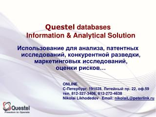 Questel  databases Information & Analytical Solution