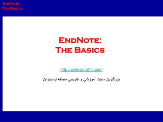 EndNote: The Basics
