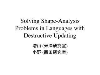 Solving Shape-Analysis Problems in Languages with Destructive Updating