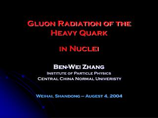 Gluon Radiation of the Heavy Quark in Nuclei
