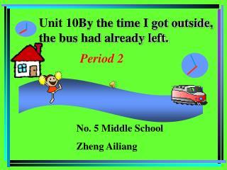 No. 5 Middle School Zheng Ailiang
