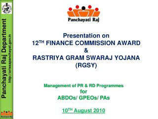 Presentation on 12 TH  FINANCE COMMISSION AWARD & RASTRIYA GRAM SWARAJ YOJANA  (RGSY)