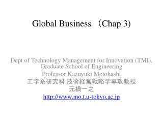Global Business  ( Chap 3)