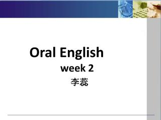 Oral English                 week 2 李蕊