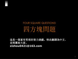 FOUR SQUARE QUESTIONS! 四方塊問題