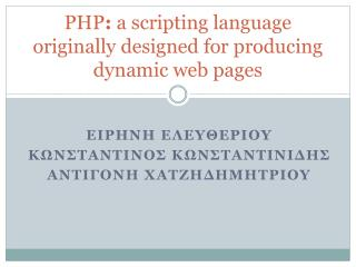 PHP :  a scripting language originally designed for producing dynamic web pages