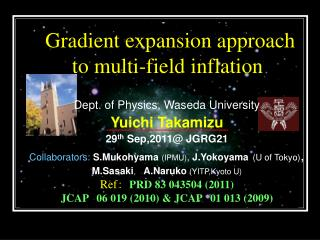 Gradient expansion approach to multi-field inflation