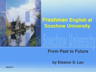 Freshman English at Soochow University