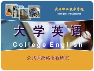 New Concept English Comprehensive  Course