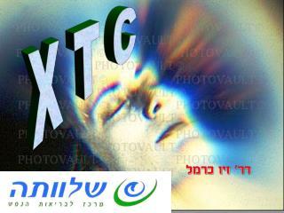 X T C