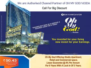 omg call 8010201303 oh my god retail space noida expressway