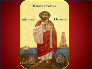 His Grace Bishop ANTONIUS MARKOS