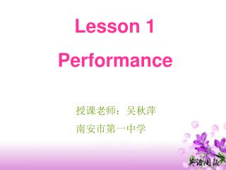 Lesson 1 Performance