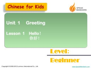 Unit 1 Greeting Lesson 1 Hello ! 你好!