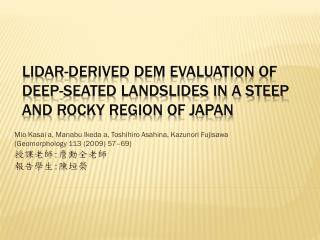 LiDAR -derived DEM evaluation of deep-seated landslides in a steep and rocky region of Japan