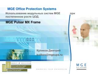 MGE Office Protection Systems
