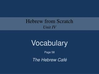 Hebrew from Scratch Unit IV