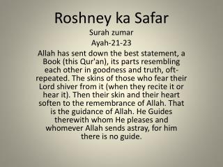 Roshney ka Safar