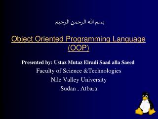 Object Oriented Programming Language (OOP)