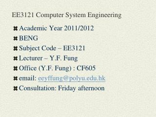 EE3121 Computer System Engineering