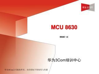 MCU 8630