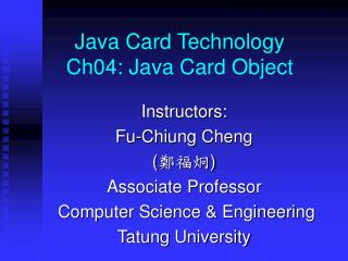 Java Card Technology Ch04: Java Card Object