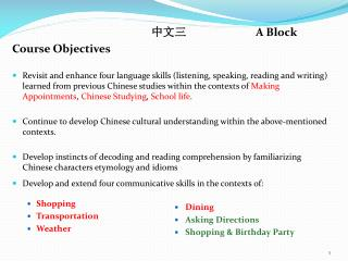 ??? A  Block Course Objectives