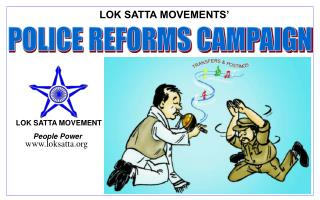 POLICE REFORMS CAMPAIGN