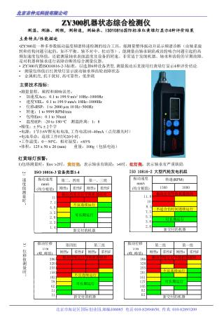 北京吉仲元科技有限公司