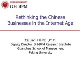 Rethinking the Chinese Businesses in the Internet Age