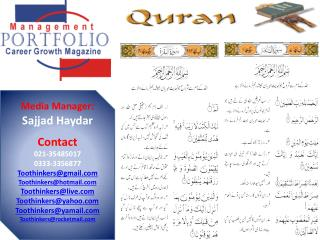 Media Manager: Sajjad Haydar Contact 021-35485017 0333-3356877 Toothinkers@gmail